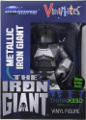 Metallic Iron Giant Vinimate