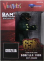Glow-In-The-Dark Godzilla 1999 Vinimate (BAM)